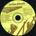 V/A «BullDozer#2» / CD