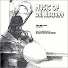 V/A - MUSIC OF DENEB.2009. RUSSIAN ELECTRONIC MUSIC COMPILATION