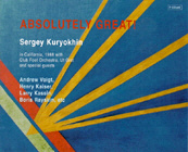 KURYOKHIN, SERGEY. ABSOLUTELY GREAT!