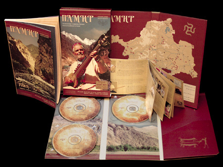 Aryan Memory: Musical traditions in Pamir (2CD + DVD + BOOK)